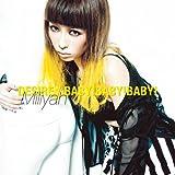 DESIRE / BABY!BABY!BABY!(初回生産限定盤)