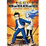 Now and Then, Here and There - Episoden 1-13