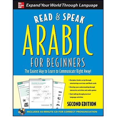 [ Read and Speak Arabic for Beginners with Audio CD (English, Arabic)[ READ AND SPEAK ARABIC FOR BEGINNERS WITH AUDIO CD (ENGLISH, ARABIC) ] By Wightwick Jane ( Author )Apr-22-2010 Paperback By Wightwick Jane ( Author ) Paperback 2010 ] PDF