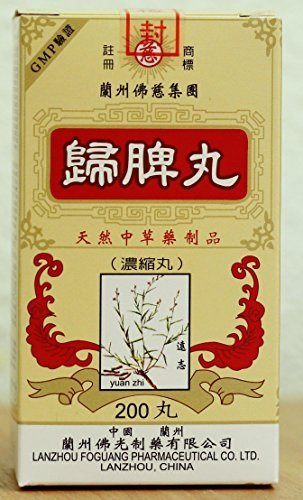 Gui Pi Wan (200 Pills) - 16oz (Pack of 3)