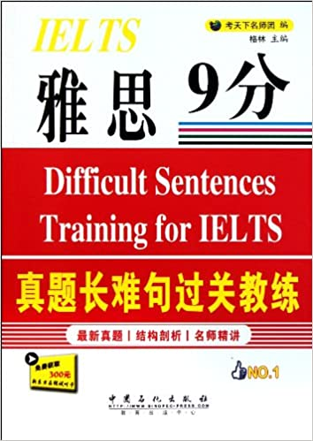 Book Difficult Sentences Training for IELTS (Chinese Edition)