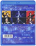 Akira Fuse - Akira Fuse Debut 50 Shunen Kinen Concert Tsugi No Ippo E Live At Tokyo Kokusai Forum [Japan BD] TKXA-1058
