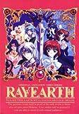 Magic Knights Rayearth OVA - Anime DVD Movie 1 Disc