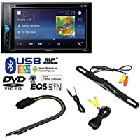 Pioneer AVH-200EX Multimedia DVD Receiver with 6.2 WVGA Display and Built-in Bluetooth PAC TR1 Video Lockout Bypass Trigger Module And Cache Backup Camera