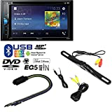 """Pioneer AVH-200EX Multimedia DVD Receiver with 6.2"""" WVGA Display and Built-in Bluetooth PAC TR1 Video Lockout Bypass Trigger Module and Cache Backup Camera"""