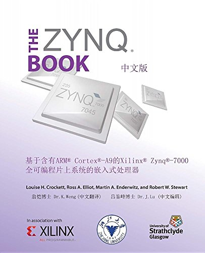 The Zynq Book (Chinese Version): Embedded Processing with the ARM Cortex-A9 on the Xilinx Zynq-7000 All Programmable SoC (Chinese Edition)