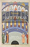 Haft Paykar: A Medieval Persian Romance by  Nizami in stock, buy online here