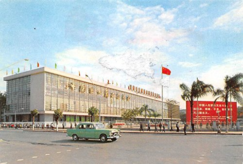 Hall of Chinese Export Kwangchow China Postcard - Export Chinese Old