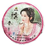 2009 Organic Sticky Rice Aroma Pu'er Tea Ripe Cake 100g For Sale