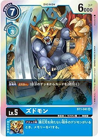 ゲーム デジモン カード