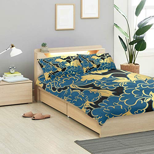 KVMV Chrysanthemum Flower Japanese Chinese Duvet Cover Set Design Bedding Decoration Queen/Full 3 PC Sets 1 Duvets Covers with 2 Pillowcase Microfiber Bedding Set Bedroom Decor Accessories