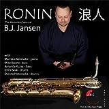 Ronin by B.J. Jansen (2013-08-03)