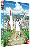 Summer Wars - édition simple