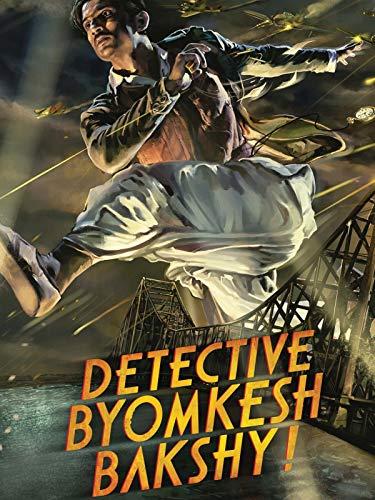Detective Byomkesh Bakshy! (English Subtitled) -