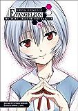 Neon Genesis Evangelion: The Shinji Ikari Raising Project Volume 15