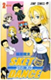 SKET DANCE 2 (ジャンプコミックス)