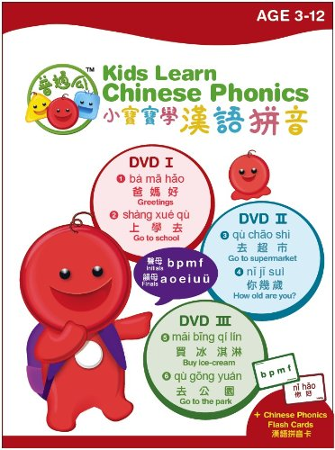 Kids Learn Chinese Phonics Box Set (Three-Disc + Flashcards) (Learn Chinese Dvd)