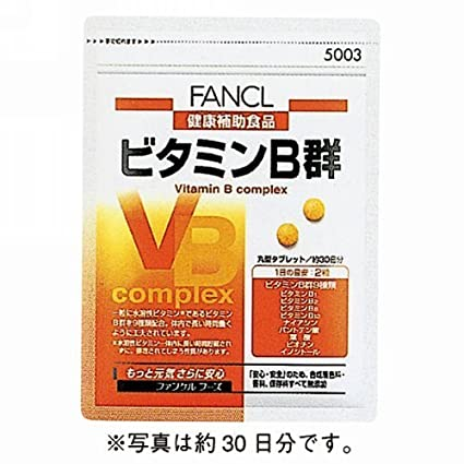 Amazon.com: fancl Vitamina B Grupo Acerca de 90 días: Beauty