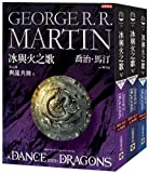 download ebook a dance with dragons: book five of a song of ice and fire (chinese edition) pdf epub