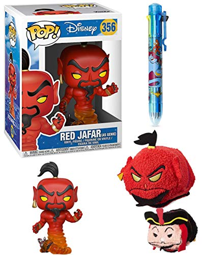 Cave of Wonders Vinyl Genie Disney Red Jafar
