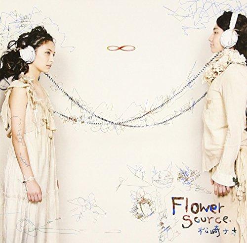 Flower Source (Nao Flower)