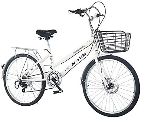 WJSW Bicicleta de Alta Velocidad para Estudiantes, 24 Pulgadas con ...