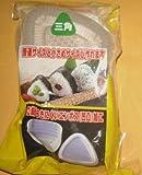 JapanBargain Japanese Sushi Mold (Model: L-8152)