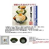 お試しサービス品 海苔ぱっくん ひとつ上のグレード 新しい海苔の提案 カップ海苔 24枚 1袋 お弁当のカップに 新しい寿司 厳選上海苔使用