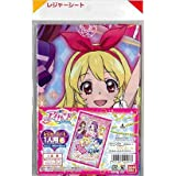 Aikatsu! One person leisure sheet (japan import)