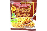 Fried Rice Mix (Roasted Garlic Flavor) - 0.84oz (Pack of 3)