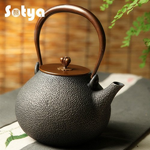 Sotya Japanese Tetsubin Cast Iron Teapot Tea Kettle for stove top with infuser and Insulation Handle ... (Pear shape/1200ML)