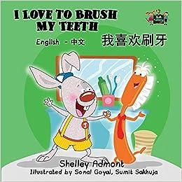Amazon com: Chinese Bilingual Books: I Love to Brush My Teeth