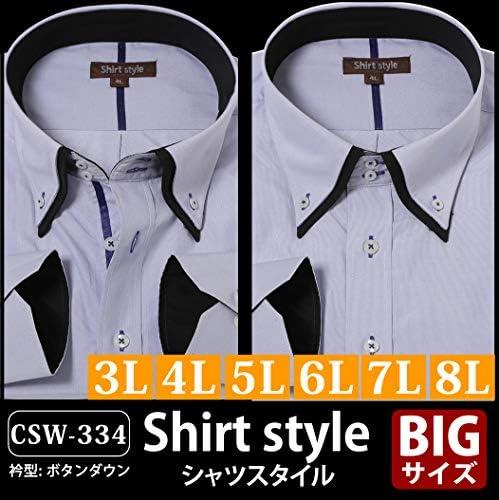 シャツスタイル(shirt style)ワイシャツ メンズ おしゃれ ビジネス 襟高 ドゥエボットーニ/ysh-3016