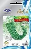 Yard Long Bean (Thai Long Bean) (90 Seeds) White Seeds - 1 Package From Chai Tai, Thailand by Chia Tai