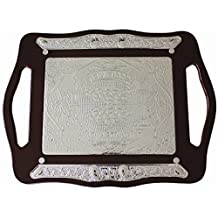 """Ultimate Judaica Challah Tray Wood & Silver Plated, 23"""" X 17"""""""