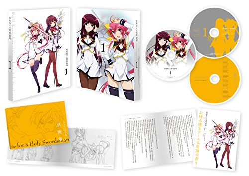 Animation - World Break: Aria Of Curse For A Holy Swordsman Vol.1 (BD+2CDS) [Japan BD] ZMXZ-9871