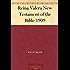Reina Valera New Testament of the Bible 1909 (Spanish Edition)