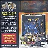 Mikazuki in Rock