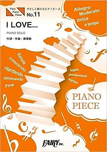 ピアノ 簡単 アイラブ