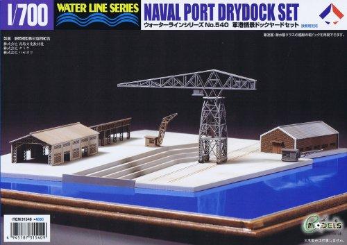 Tamiya 31540 1/700 Naval Port Dry Dock Set