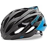 H-BIKE GIRO(ジロ) 自転車ロードヘルメット SAVANT WF(海外直送品)
