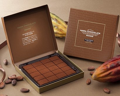"Royce nama Chocolate ""Mild Cacao"" Shipping From Hokkaido [Free Royce' Gift-wrap Included] Sapporo"