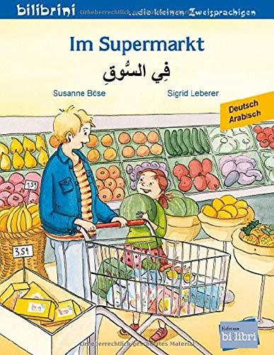 Im Supermarkt  Kinderbuch Deutsch Arabisch