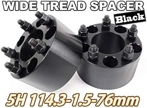 ワイドトレッドスペーサー 5H 2枚組 PCD114.3-1.5 76mm (黒)