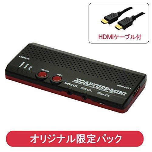 マイコンソフト XCAPTURE-MINI SDメモリーカード対応PCレス小型キャプチャーユニット DP3913544 【限定パック】 B00FC37B1Q