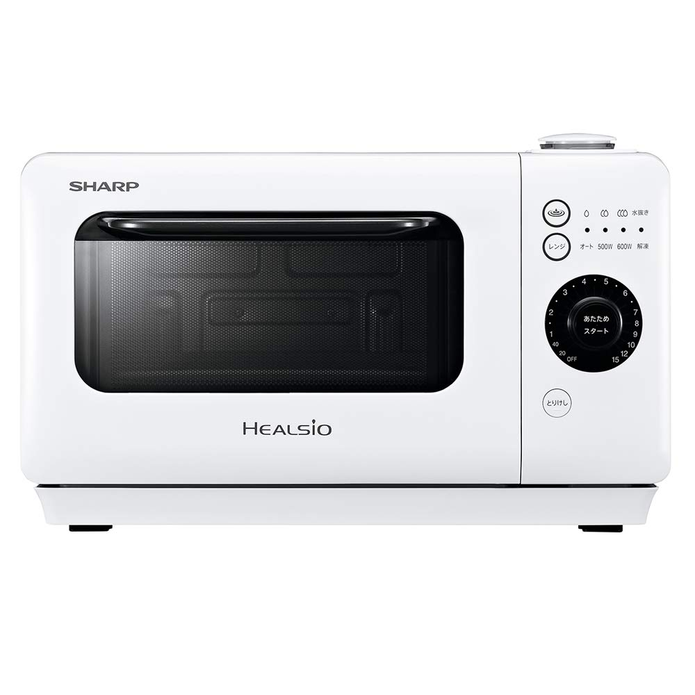 SHARP Water Microwave Oven ''HEALSiO Gurierange'' AX-HR2-W (WHITE)【Japan Domestic genuine products】 【Ships from JAPAN】 by A
