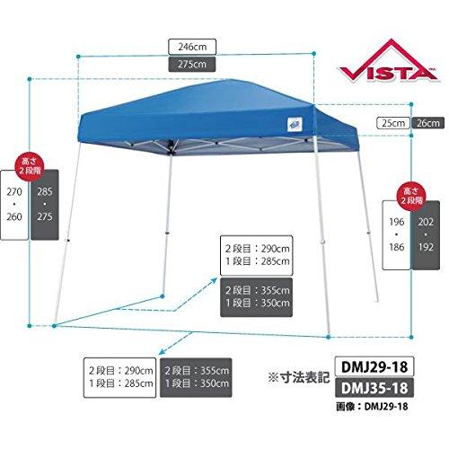 来夢 イージーアップテントVISTA(ビスタ) 2.9×2.9 ブルー DMJ29-18 DMJ29-18 B0719P9JSF
