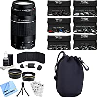 Canon EF 75-300mm F4-5.6 III Lens with Canon USA Warranty Photography Bundle includes Lens, Pouch, 58mm Ultimate Filter Kit, Wide Angle Lens, Telephoto Lens, Beach Camera Cloth and More