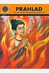 Prahlad Kindle Edition