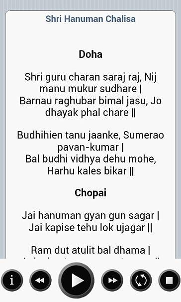 Jai Hanuman Gyan Gun Sagar Mp3 Download Songs Pk idea gallery